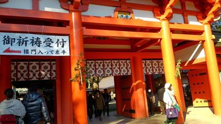 20150111大宮氷川神社 (1)