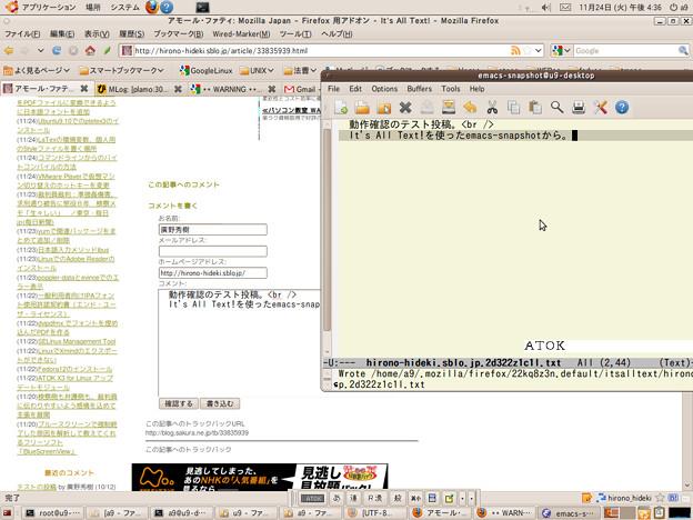写真: a12-AllText-test2_20091124