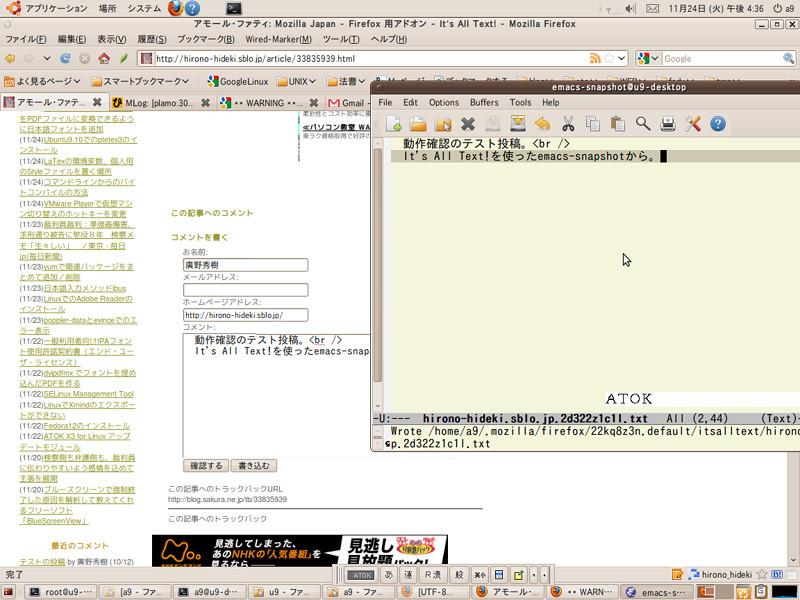 a12-AllText-test2_20091124