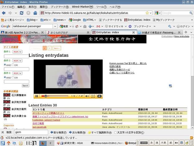 写真: entrydata-sakura-1024x768_20100219
