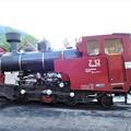 シャーフベルク鉄道