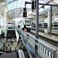 Photos: ザルツブルク中央駅