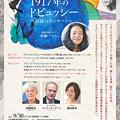 Photos: 青柳いづみこ 1917年のドビュッシー 最後のコンサート