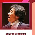 Photos: 都民芸術フェスティバル 2018 東京都交響楽団公演