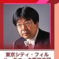 Photos: 都民芸術フェスティバル 2018 東京シティ・フィルハーモニック管弦楽団公演