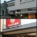 Photos: 岡山駅に7時前に到着。 ...
