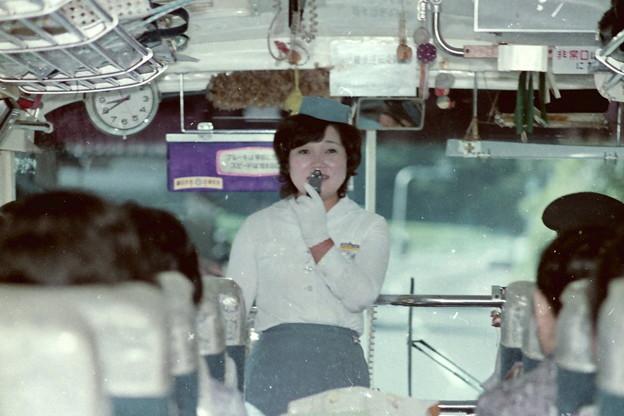 昭和の美女 バスガイド
