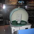 写真: 宇宙デブリ探索レーダー (2)