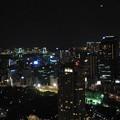 Photos: 東京の夜景