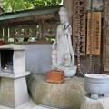 観音菩薩像.三徳山