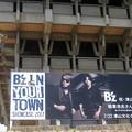 B'Z公演