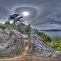 Photos: 舘山寺温泉 舘山 富士見岩から望む浜名湖 360度パノラマ写真 HDR