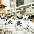 Photos: 祇園祭