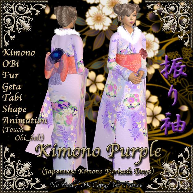 *Miroku*Kimono Purple