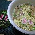 Photos: コンビニの名店カップメン