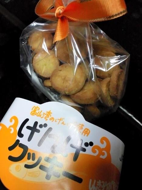 魚津のげんげクッキー