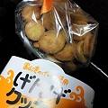 Photos: 魚津のげんげクッキー