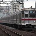 Photos: 東武東上線 9050系9152F