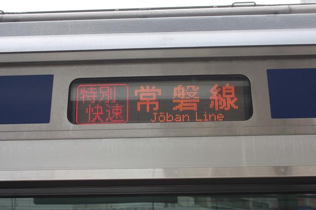 E531系 方向幕 特別快速 常磐線 ROM更新