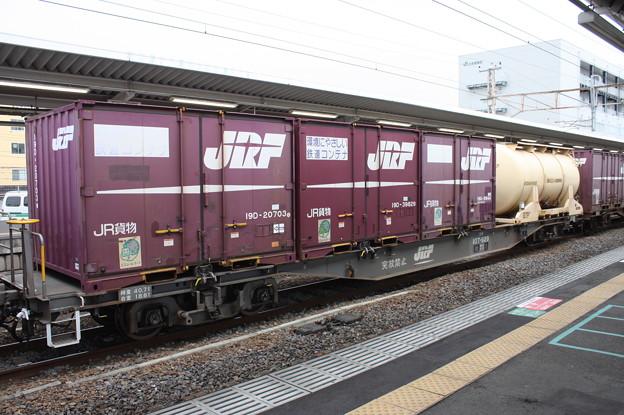 コキ107-929