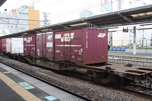 コキ104-2520