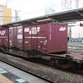 Photos: コキ104-2520