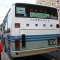 Photos: 関東鉄道 9341TR 後部