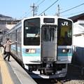 Photos: 中央本線 211系1000番台N319編成