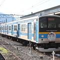 Photos: 富士急6000系6002編成 ヤマノススメ号