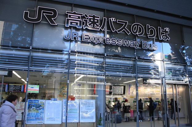 東京駅 高速バスのりば