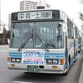 Photos: 関鉄パープルバス 1709IS