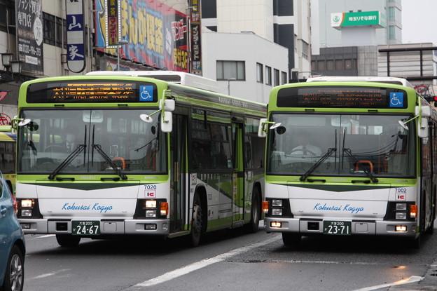 国際興業バス 7020号車・7002号車