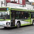 Photos: 国際興業バス 新型エルガ 3039号車