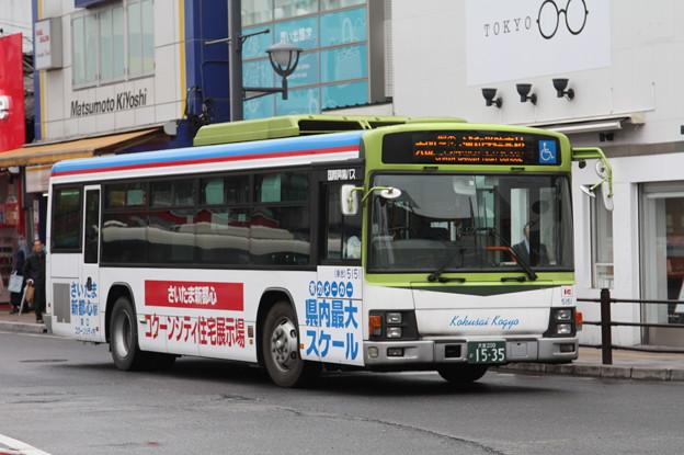 国際興業バス 5151号車 コクーンシティ住宅展示場 ラッピング