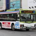 Photos: 国際興業バス 5151号車 コクーンシティ住宅展示場 ラッピング