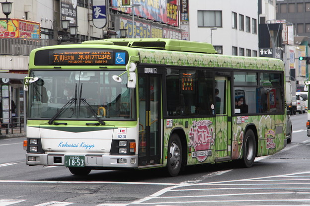 国際興業バス 5231号車 カリフローレ ラッピング