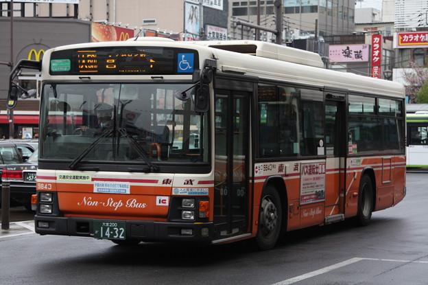 東武バス 9843号車