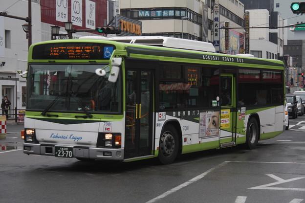 Photos: 国際興業バス 7001号車