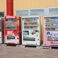 さくらの山公園 自販機
