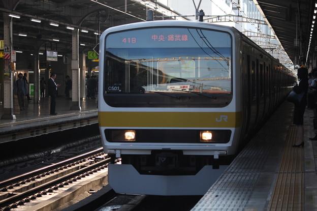 総武線 209系500番台ミツC501編成