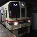 都営新宿線 京王9000系9740F