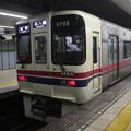 都営新宿線 京王9000系9738F