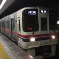 都営新宿線 京王9000系9749F
