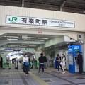 Photos: 山手線・京浜東北線 有楽町駅