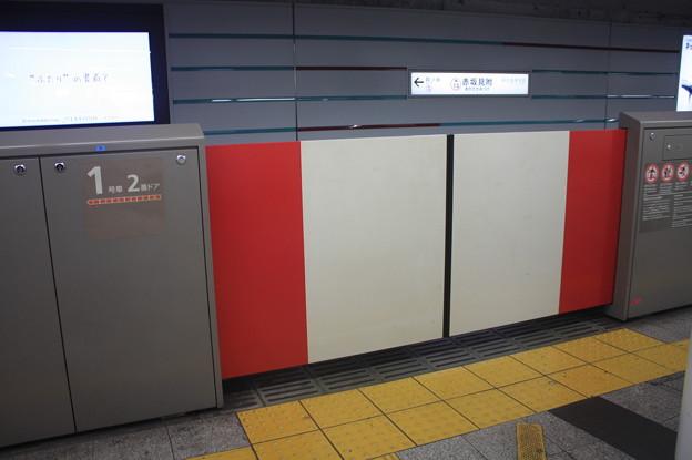 東京メトロ丸ノ内線 赤坂見附駅 ホームドア