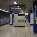 都営新宿線 岩本町駅1番線・2番線ホーム