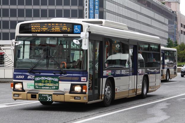 京王バス東 D21512