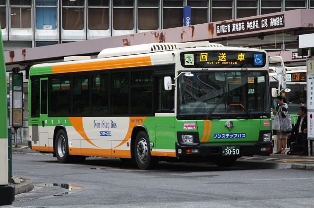 Photos: 都営バス 新型エルガ Y-B715