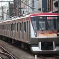 東急大井町線 6000系6106F