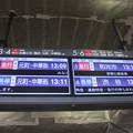 東急東横線自由が丘駅発車案内表示器